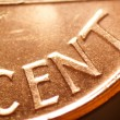 "Macro of a penny focused on the word ""CENT"" — Stock Photo #2615864"