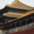 Royalty-Free Stock Photo: Beijing.