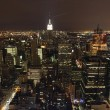 New York at night — Stock Photo #2566608