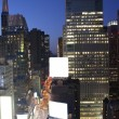 New York at night — Stock Photo #2567735