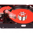 Royalty-Free Stock Photo: Open Hard Disk Drive