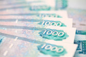 One Thousand Ruble Notes — Foto de Stock