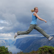jump for joy — Stock Photo