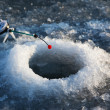 Winter fishing on ice — Stock Photo