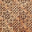 Background of Arabic pattern — Stock Photo
