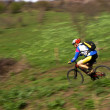 Speed motion mountain biker — Stock Photo #2672568