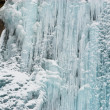 Winter ice waterfall — Stock Photo #2678120