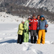 Friends in winter mountain — Stock Photo