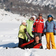 Stock Photo: Friends in winter mountain