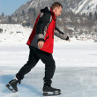 Ice Skating on mountain like — Stock Photo