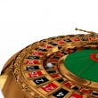 Casino roulette wheel — Stock Photo