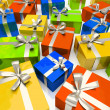 Colour gift boxes — Stockfoto