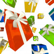 Colour gift boxes — Foto de Stock