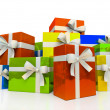 Foto Stock: Colour gift boxes
