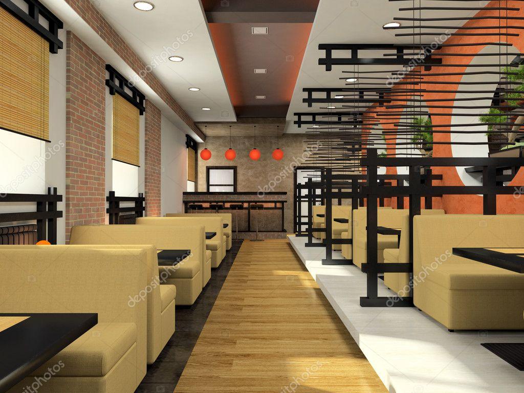 Caffetteria Moderna In Stile Giapponese Foto Stock