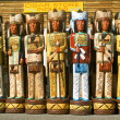 Stock Photo: Cigar Store Indians