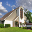 Royalty-Free Stock Photo: Beautiful christian church