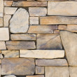 Stock Photo: Background Rock Wall Pattern