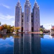 Salt Lake City, UT: October 30 - Stock Photo