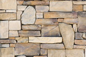 Background Rock Wall Pattern — Stock Photo