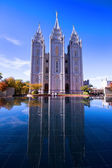 Salt Lake City, UT: October 30 — Stock Photo