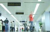 Terminal. Corridor — Stock Photo
