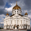 Royalty-Free Stock Photo: The Cathedral of Christ the Saviour