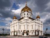 La cathédrale du christ sauveur — Photo