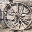 Stock Photo: Old wooden wheels