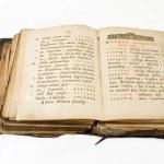 Vecchio libro — Foto Stock