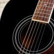 acoustic guitar — Stock Photo #2645288