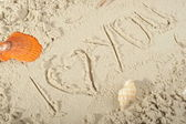 Heart and sand — Stock Photo