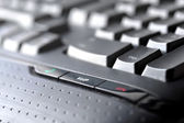 Keyboard buttons — Stockfoto