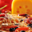 Pizza with cheese - Stok fotoğraf