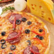 Tasty pizza on plate — Foto de Stock