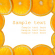 Background made of juicy oranges — Stock Photo #2672334