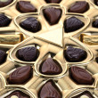 Different chocolate in box — Stock Photo #2672503
