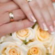 Bride and groom hands — Stock Photo
