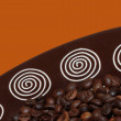 Stock Photo: Arabiccoffee beans