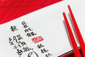 Asian Place Setting — Stock Photo