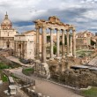 Stock Photo: Foro Roamano, Roma, Italy