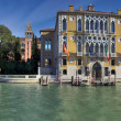 Grand canal — Stock Photo #2671312