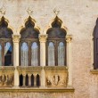 Постер, плакат: Windows in Vicenza