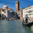 Gondolier at Grand canal — Stock Photo #2673112