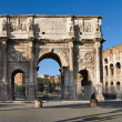 Arch of Constantine - Stock Photo