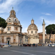 Stock Photo: PiazzVenezia, Roma, Italy
