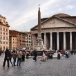 Pantheon — Stock Photo #2675506