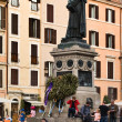 Giordano Bruno monument — Stock Photo