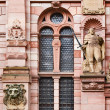 Stock Photo: Heidelberg Schloss window