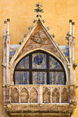 Regensburg Old Town Hall oriel window — Stock Photo